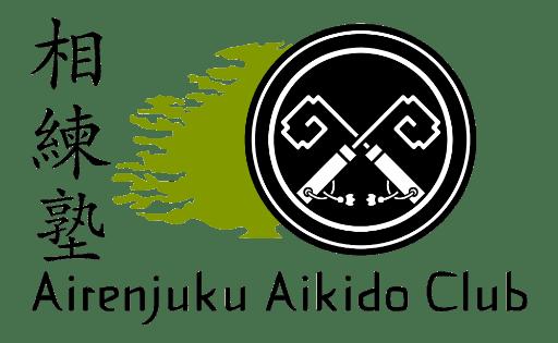 Airenjuku Logo